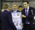 With the support of SAFMAR foundation for the minor`s day opened an indoor ice rink in Raychikhinsk