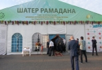 """Ramadan Tent"" opens in Moscow"